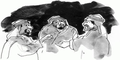 তিন লোভী বন্ধু ও হজরত ঈসা আ: -ইকবাল কবীর মোহন